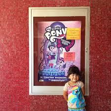 Kiddie Movies. Photo Credit: Jennifer Longaway CC 2.0
